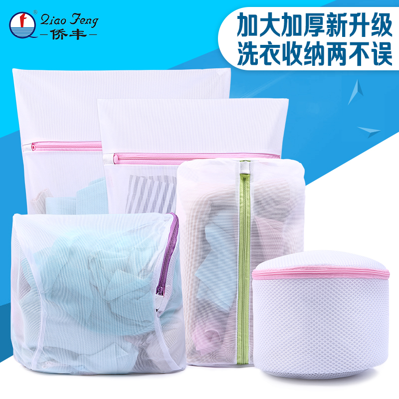 Osk laundry wash bag retaining washer thicken fine mesh laundry bag special underwear bag net bag suit