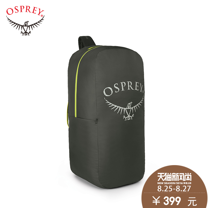 Osprey airporter aviation checked bag strap comfort water repellent fabric