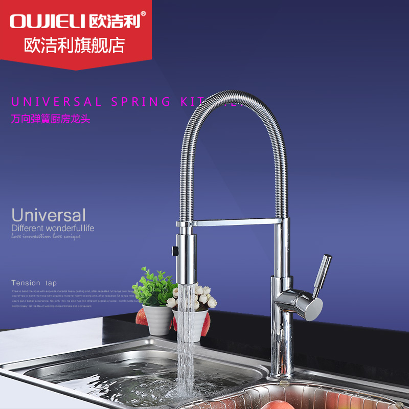 Ou li jie full copper hot and cold spring kitchen faucet pull vegetables basin sink faucet universal rotary