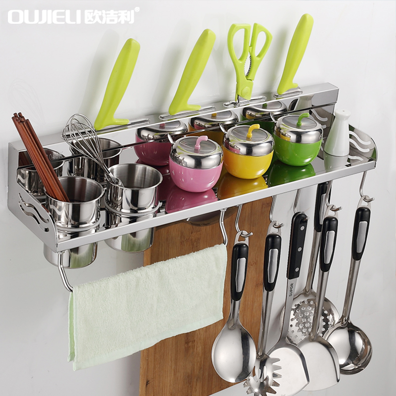 Ou li jie stainless steel kitchen accessories kitchen racks turret rack kitchen hardware accessories p