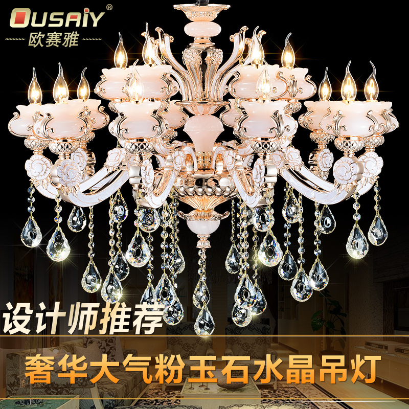 Ou saiya quality zinc alloy crystal chandelier crystal candle lamp light continental living room restaurant bowlder droplight