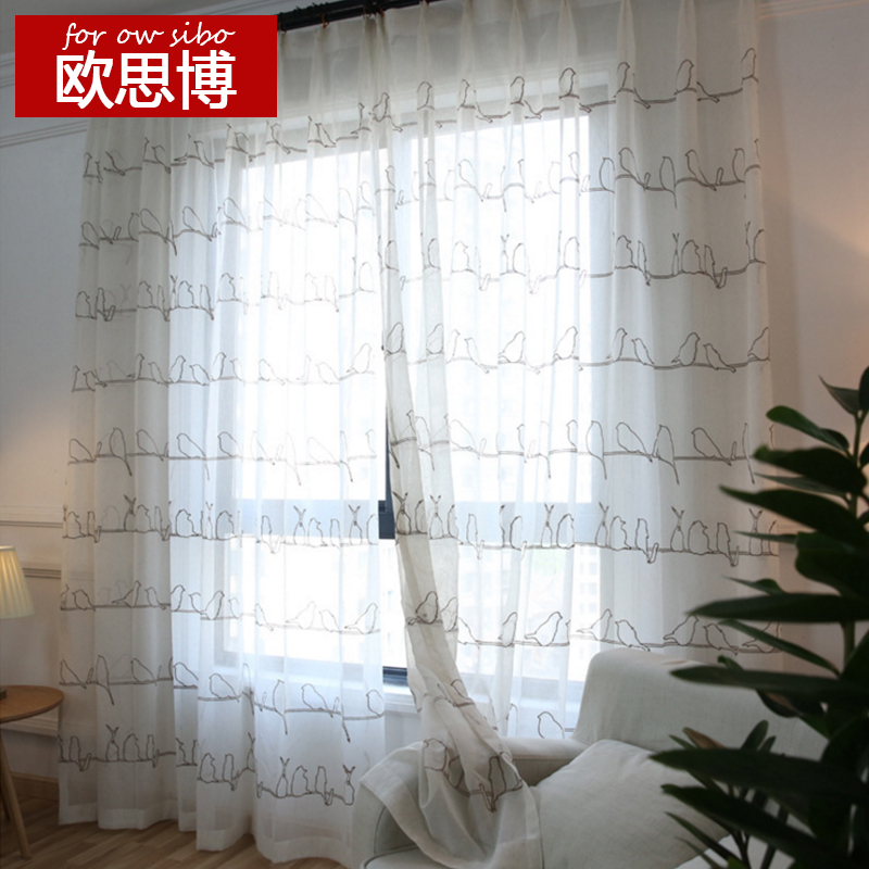 Ou sibo bird balcony gauze screens screens gauze curtains finished custom white gauze curtains linen curtains