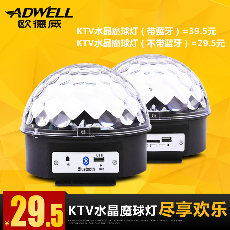 Oude wei led lights flash voice colorful crystal magic ball light ktv rooms ballroom stage sound card