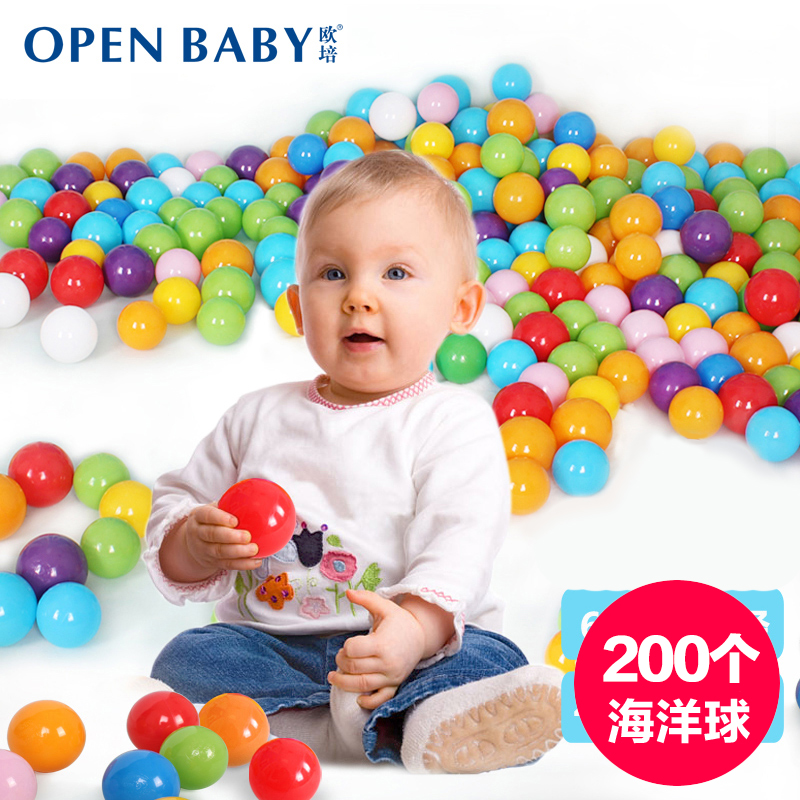 Oupei infants and children's toys marine ball ball ball baby ball ball ball ball colored plastic thick toxic bubble ball 200