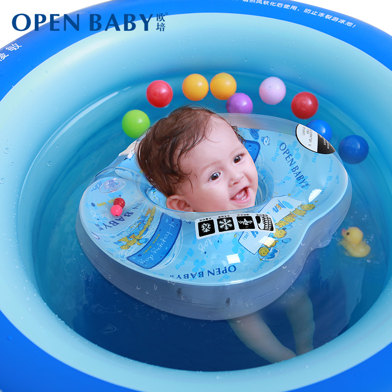 Oupei professional inflatable baby swim ring collar infant children newborn baby swim ring life buoy floating ring tibial ring