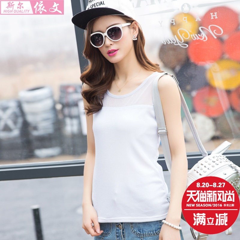 Out with a vest female summer bottoming shirt slim short paragraph significantly thin outer wear solid color halter vest thin female models fashion
