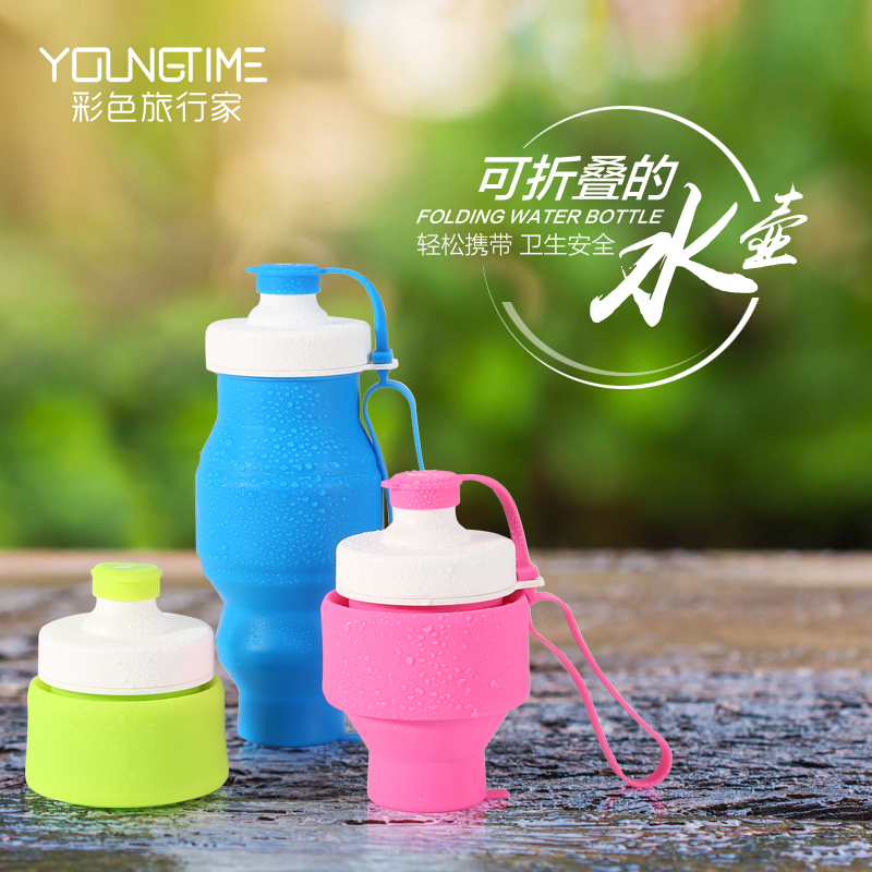 Outdoor portable collapsible water bottle soft water bag outdoor travel sports bottle large capacity portable drinking water bag riding mountaineering