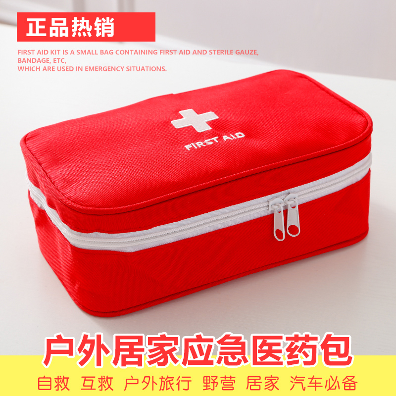Outdoor portable first aid kit car home travel adventure earthquake distress survival should emergency kits medical kits first aid kit