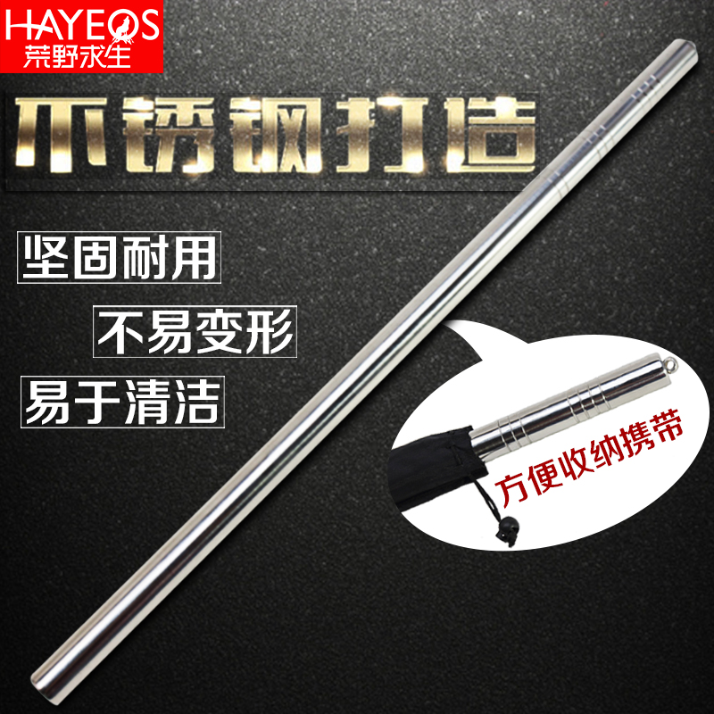 Outdoor steel stick truncheons car security defense weapons weapon and equipment with the men's self defense equipment