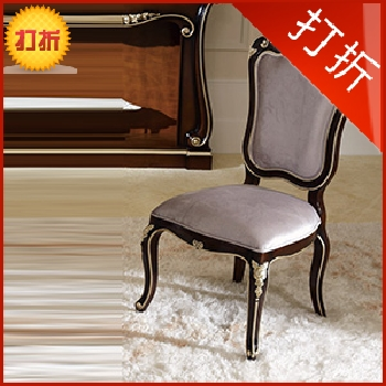 Outstanding american clubs furniture solid wood dining chair dining chair french european sales office chair dining chair can be customized bl078
