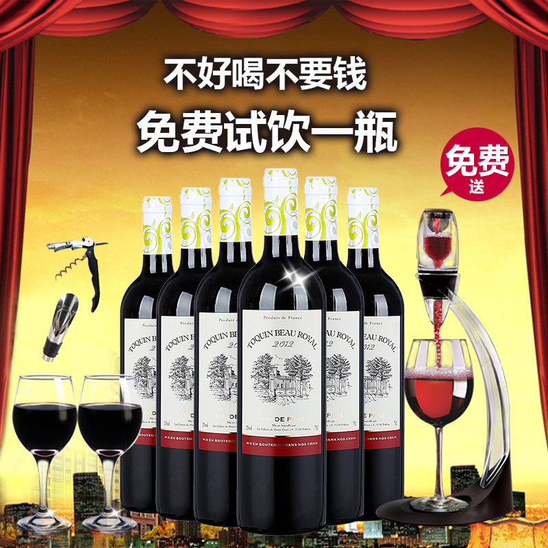 Oval gold royal french original original bottle of imported wine in bordeaux red wine 6 bottles fcl send hao li