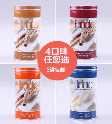 Over 2 cans shipping ruidanduowei of crisp iceberg chocolate/coffee/chocolate orange/vanilla flavor 150 G