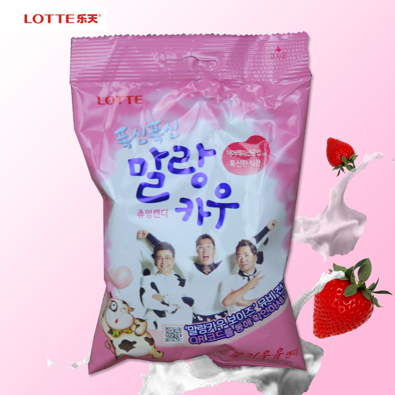 Over 5 free shipping south korea imported fruit snacks lotte fudge fudge 63g broasted eat toffee candy strawberry flavor