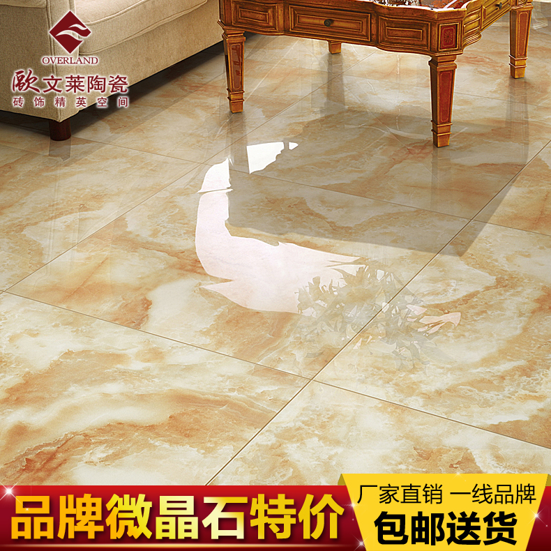 Overland ceramic stone tiles living room tv background wall tile ceramic stone tile ceramic stone tiles 800x800