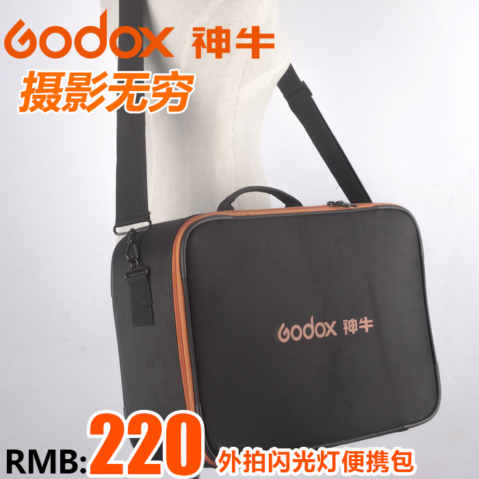 Get Quotations Oxen Ad600 Cb 09 Ad600b Outdoor Flash Carrying Bag Case Ad600m Admission Package