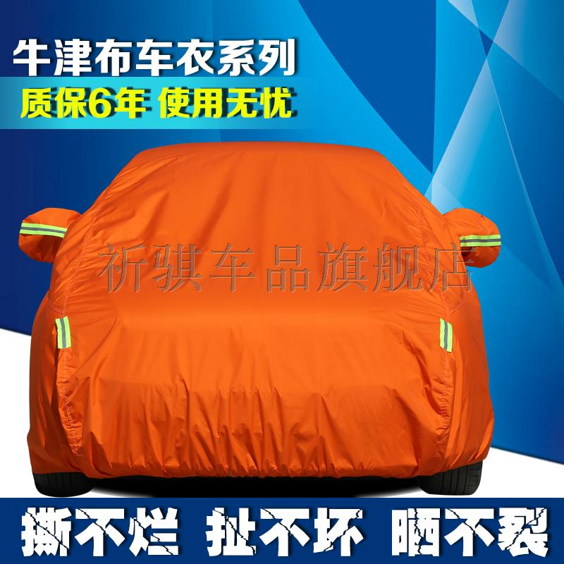 Oxford cloth camouflage sewing peugeot 301/308 s/408/508/2008/3008/special rain and sun car cover