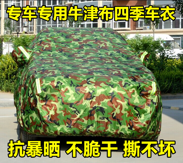 Oxford cloth sewing car hood toyota corolla new vios corolla camry reiz rav4 car cover sun rain