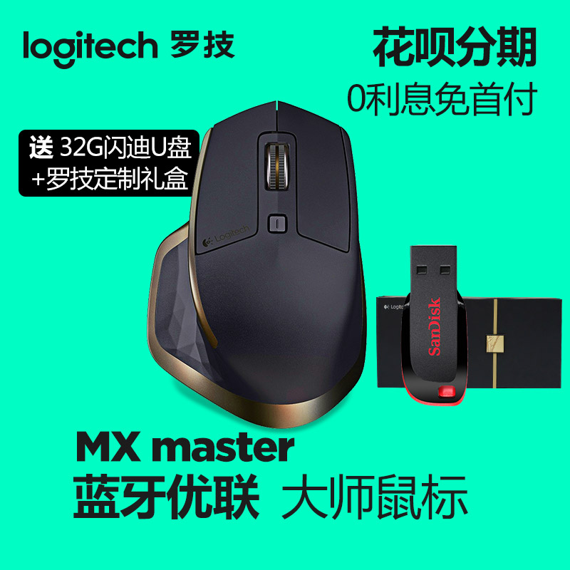 Buy The sf logitech/logitech g900 wireless dual mode wired gaming ...
