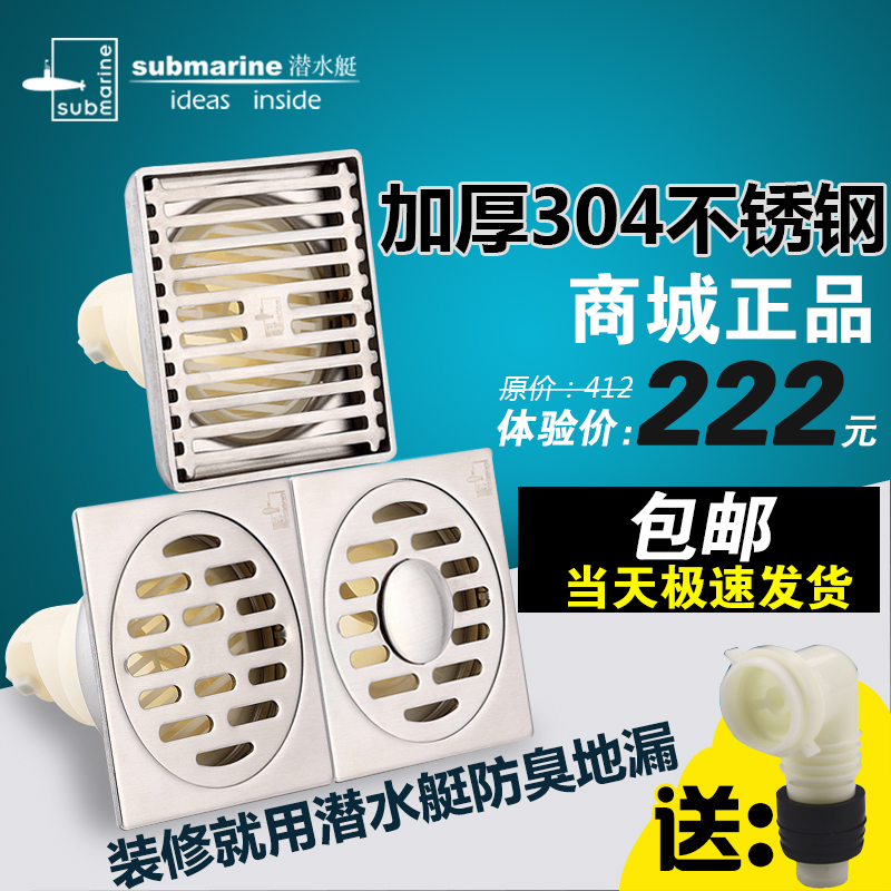 China Portable Shower Floor, China Portable Shower Floor Shopping ...