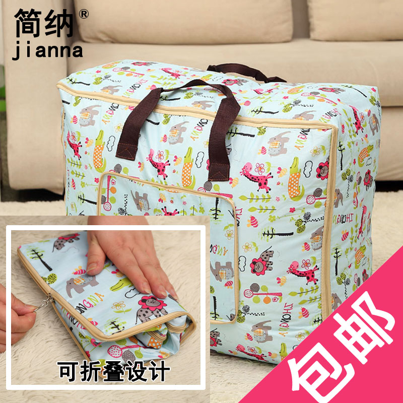Packed for clothing and quilts quilt finishing pouch clothes storage box oxford cloth luggage moving storage bag box