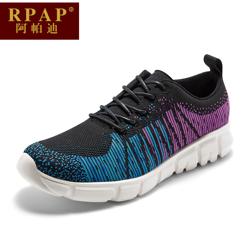 Paddy rpap a new round lace shoes to help low wear and men's sports and leisure comfortable and lightweight men shoes summer