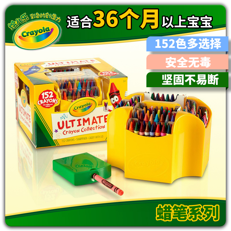 Painted Children Music Children 152 Colors Nontoxic Crayons Crayons  Convenient Storage Box Pencil Sharpener Attached Set