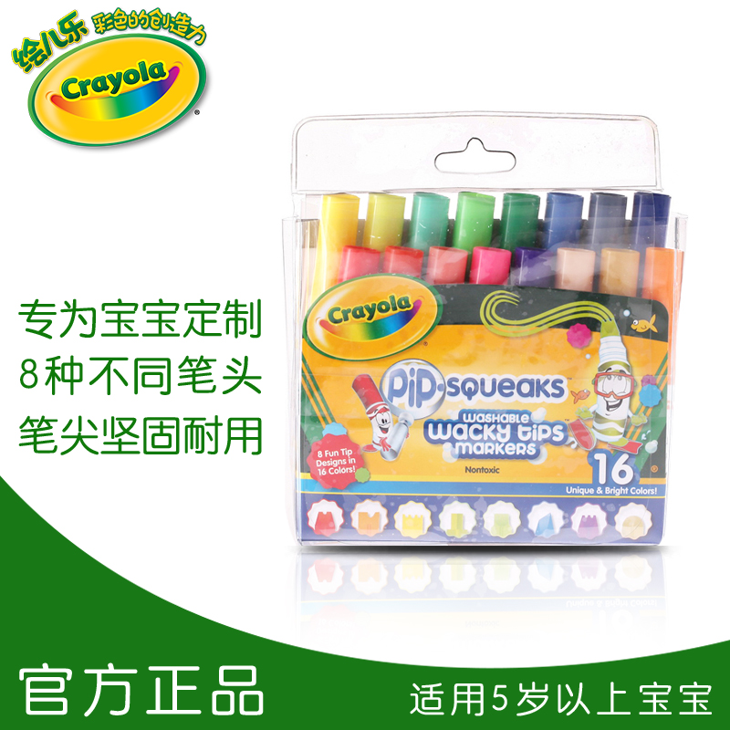 Painted children music crayola 16 color painted children music washable short rod watercolor pen nib us imports of learning style