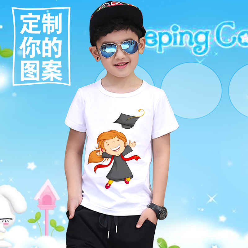 Painted children's shirt short sleeve custom t-shirts for boys and girls round neck cotton nightwear kindergarten class service training