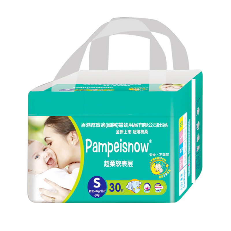 Pampeisnow diapers/diapers super soft and dry surface green bag s/m/l/xl free shipping