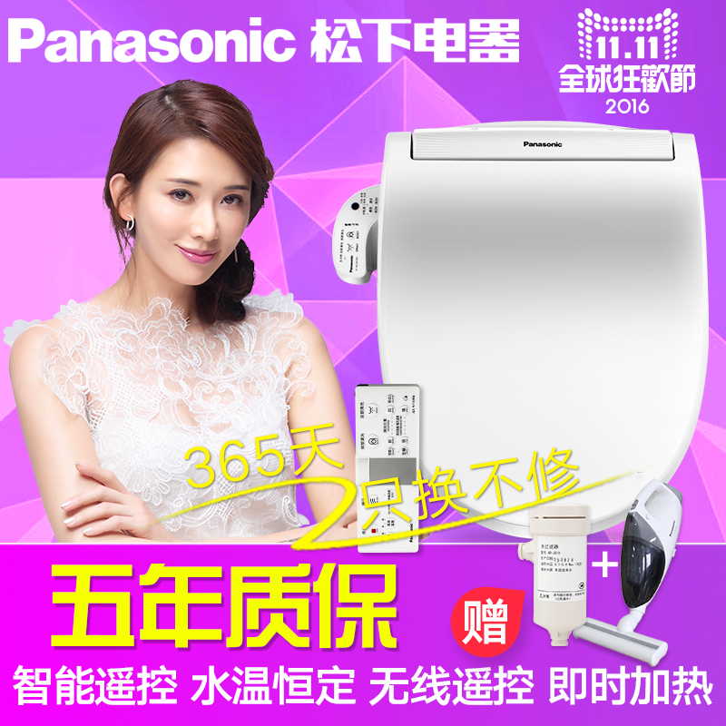 Panasonic tankless smart toilet lid cover toilet japanese toilet lid cover pit toilet deodorant automatic electronic type that RG30