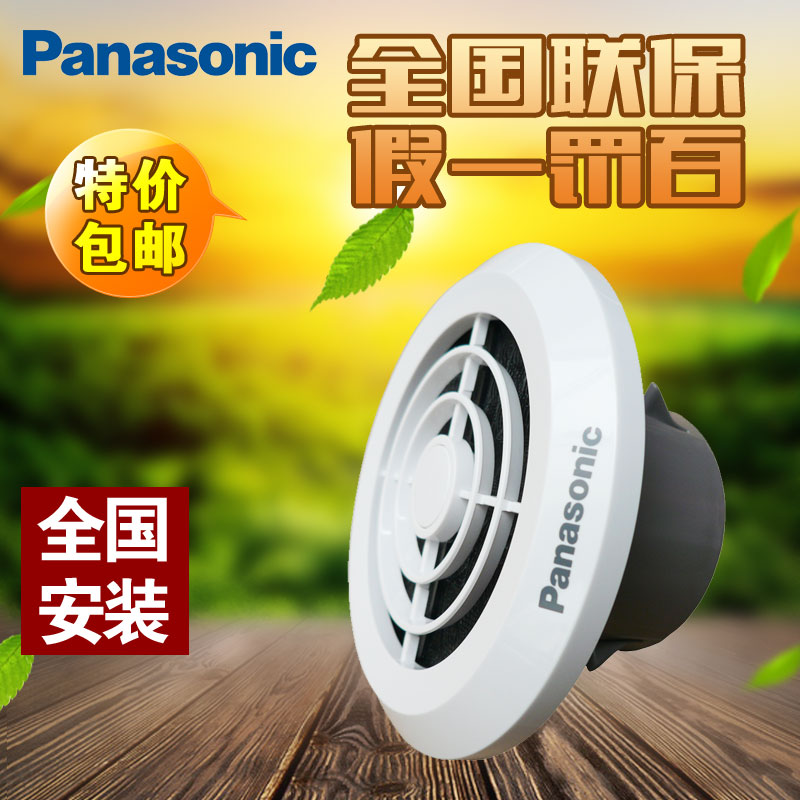 Panasonic's new air system new outlet circular air vents fv-gpf075c/fv-gpf100c