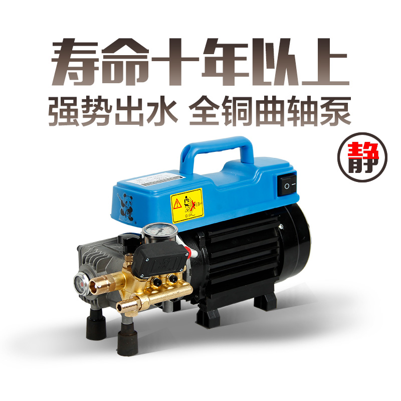 Panda high pressure washing machine v household ultra quiet motor automatic induction copper copper pump water gun brush car