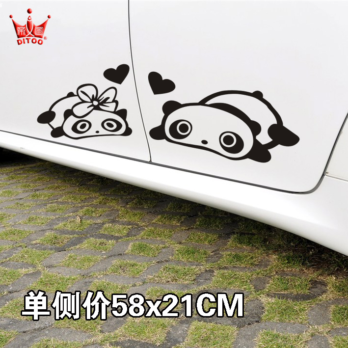 Panda papa bear cartoon stickers door stickers funny car stickers car stickers scratches stickers car stickers affixed to the rear
