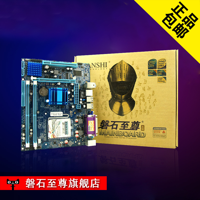 Panshi/rock extreme g31 motherboard 771 pin new dual nuclear power plant nuclear ddr2 motherboard supports xeon 771