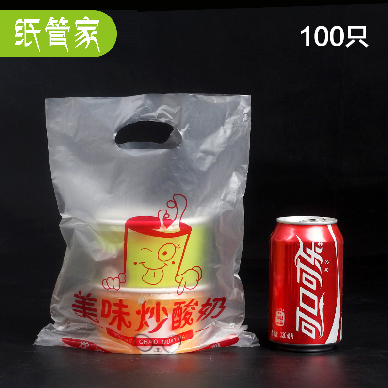 Paper tube home disposable fried yogurt packing bags packing bags thicker ice cream porridge old yogurt bowl 100