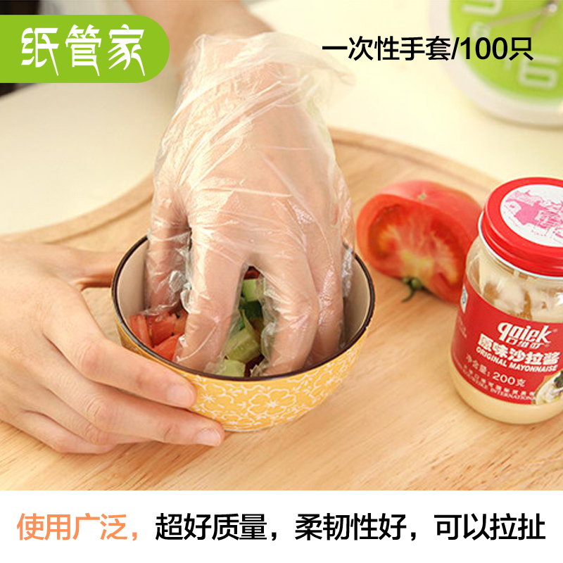 Paper tube home thick disposable gloves thick green plastic film pe gloves food gloves 100