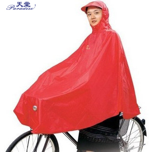 Paradise raincoat fashionable men and women riding bicycle poncho raincoat bike poncho n118