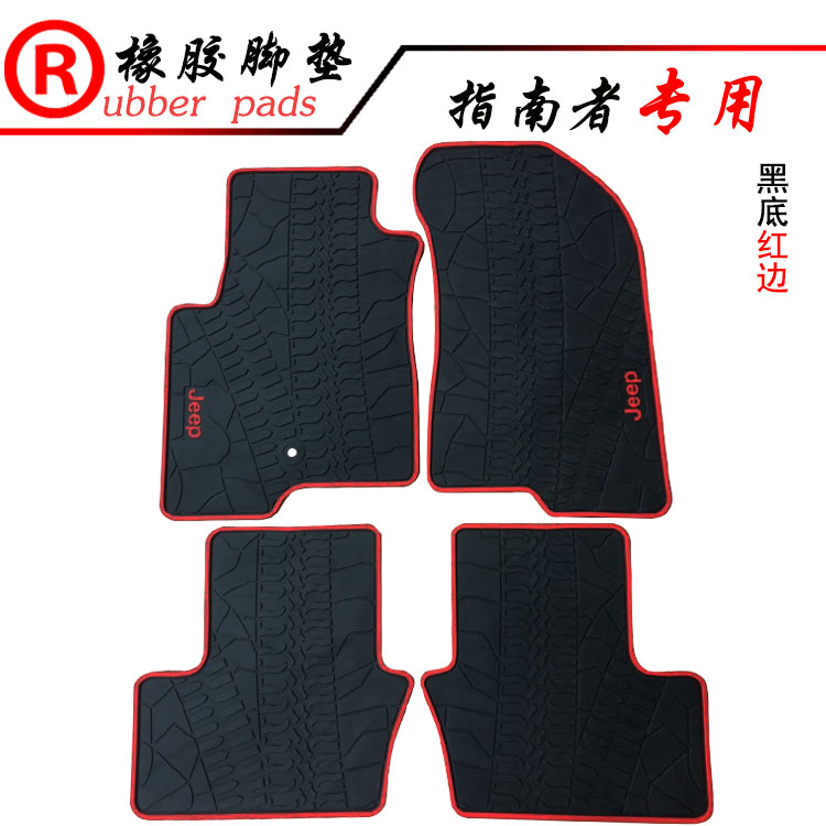 Paragraph 09-16 freedom liberty light passenger wrangler jeep compass freedom kubo special rubber mats new jeep