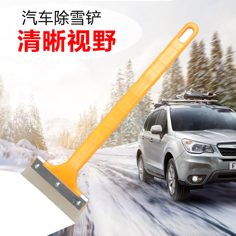 Paragraph automotive tendon scraping snow is snow shovel snow shovel snow shovel snow brush scraper defrosting tool supplies in winter