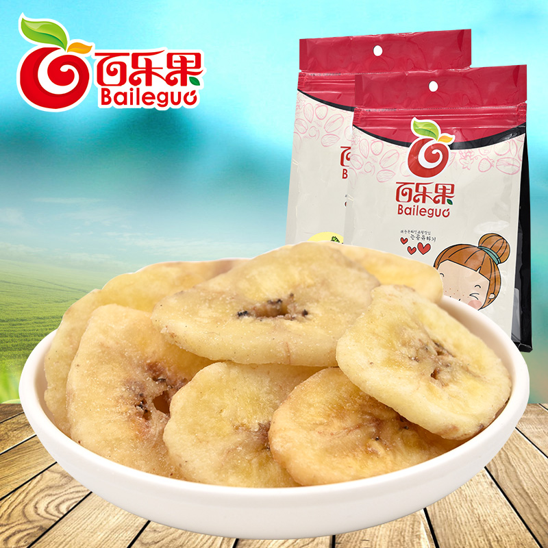 [Paramount] fruit banana slices dry 252g * 2 bags of candied fruit snack candied dried banana snack Specialty