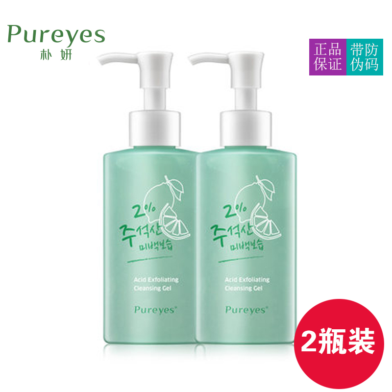 Park yeon aha exfoliating female gel gentle exfoliating facial full body exfoliating dead skin cream genuine * 2 Bottled