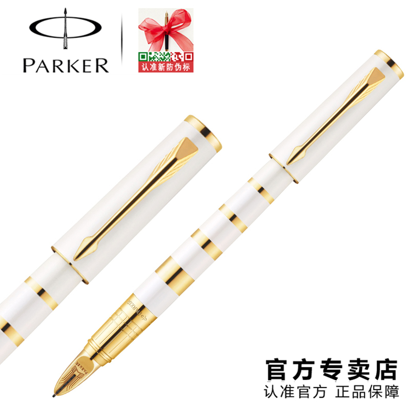 Parker parker elite white marble circle super slippery pen (hardcover) the five elements of the sf