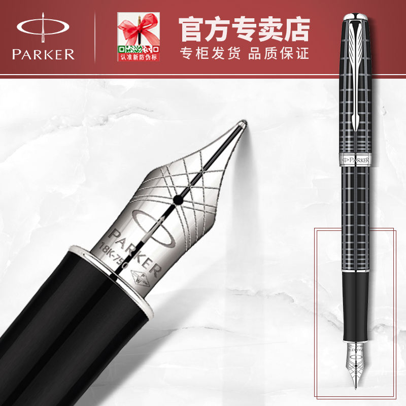 Parker parker pens chelsea liya black plaid pattern white clip fountain pen ink pen business office gifts