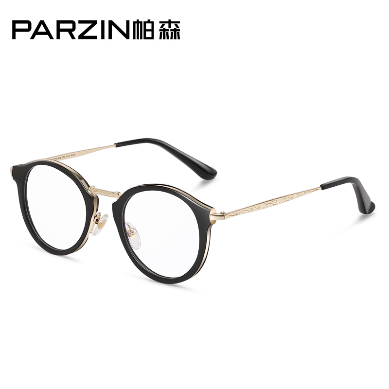 Parsons plate round frame metal frames for men and women theatrical spectacle frames can be equipped with myopia 2016 new 56005