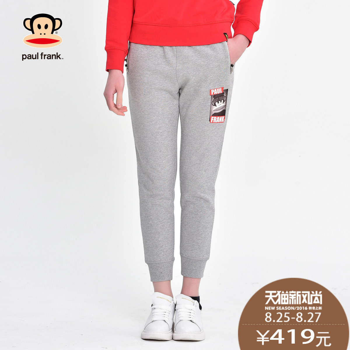 Paul frank/mouth monkey [paragraph] mall with paragraph women wei pants trousers PFAPT161043 w bz