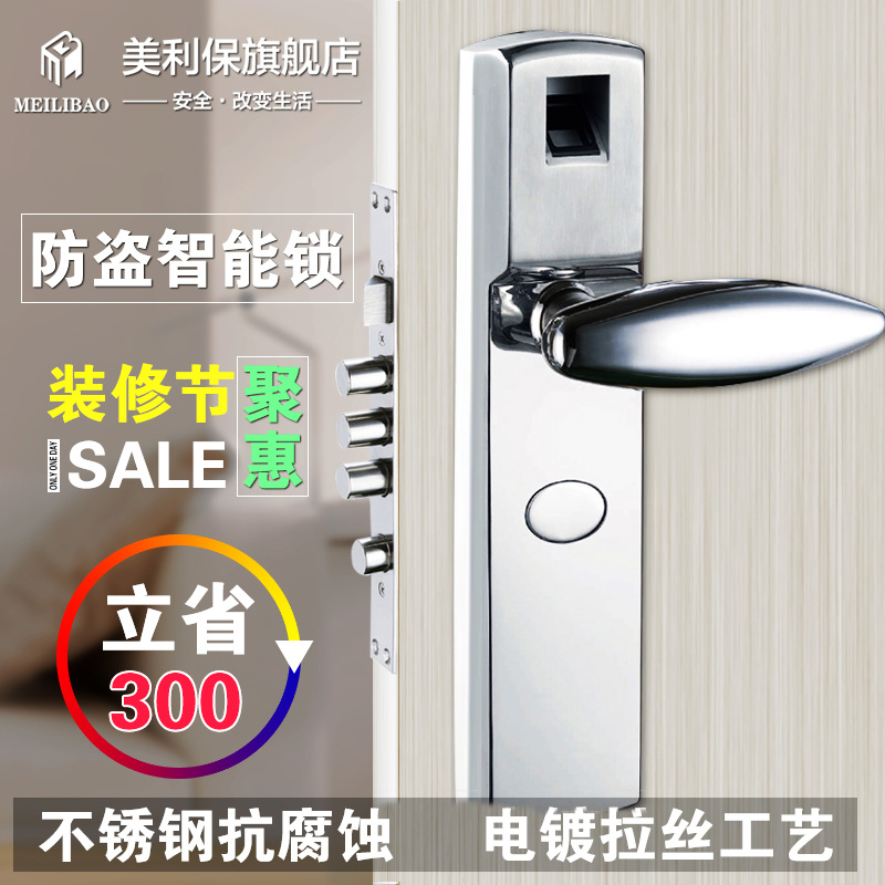 Paul murray new smart home security door lock fingerprint lock idling blade lock cylinder door lock installation package