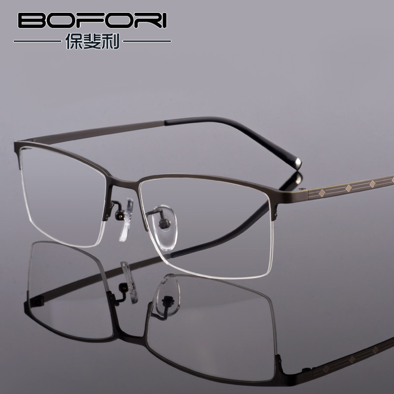 Paul polycarp spectacle frames glasses box frame glasses male half frame glasses frame glasses comfort