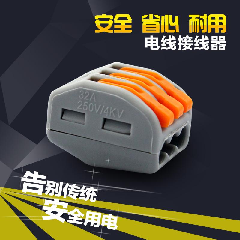 Remarkable China Auto Wiring Accessories China Auto Wiring Accessories Wiring Digital Resources Inamasemecshebarightsorg