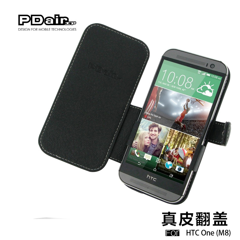 Pdair brand htc one m8 m8t m8w m8d m8x htc a9 mobile phone sets leather protective sleeve shell