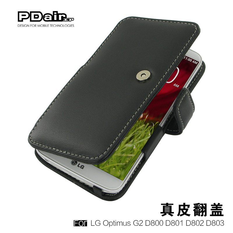 Pdair brand lg optimus g2 d801 d802 f320 f340l phone leather protective sleeve shell
